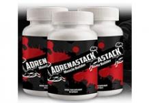 AdrenaStack opiniones, foro, precio, donde comprar, mercadona, farmacia, como tomar, dosis