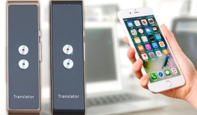 Smart Translator opiniones, foro, beneficios